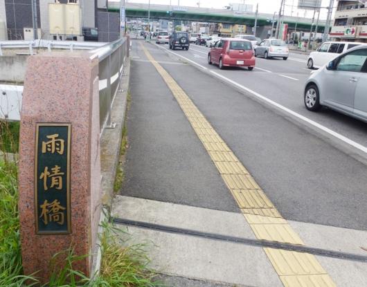 ujou-bashi.jpg
