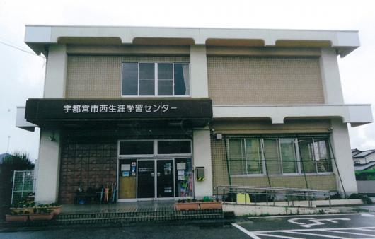 nishi-center.jpg
